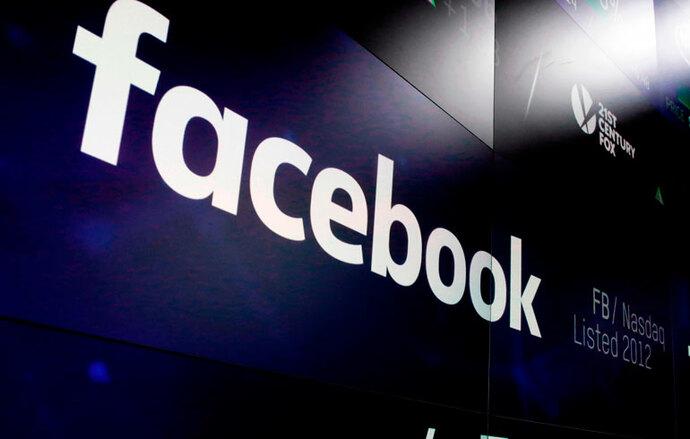 Facebook lanza su nuevo servicio de citas en Canadá