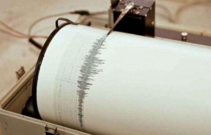 Terremoto de magnitud 5.1 sacude Nueva Zelanda