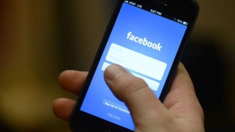 Facebook endurece reglas para evitar transmisiones de violencia