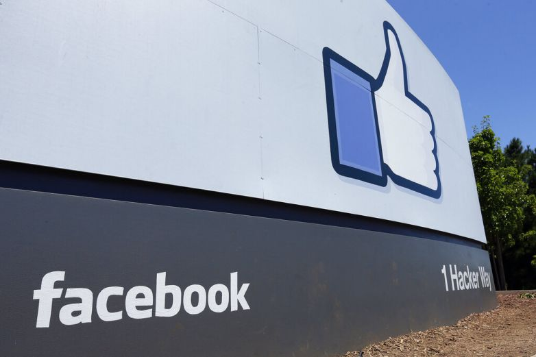 Facebook elimina 3 milmillones de cuentas falsas en 6 meses
