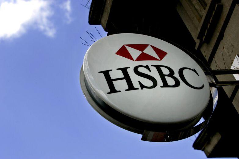En plena quincena, usuarios reportan fallas en app de HSBC