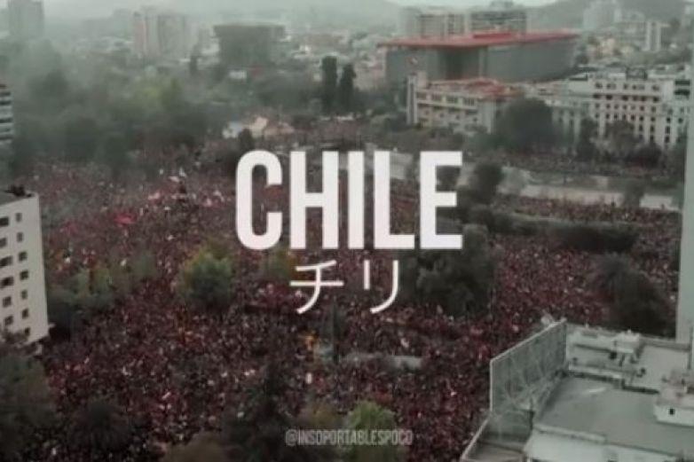 Se viraliza video de protestas en Chile con música de 'Evangelion' de fondo