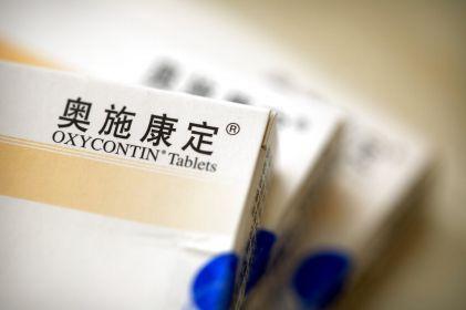 Médicos y afirmaciones falsas impulsan OxyContin en China