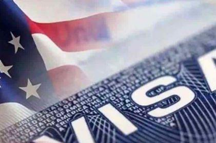 Exige EU datos de redes sociales para otorgar visa, acusan organizaciones