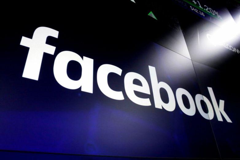 Prueba Facebook el modo oscuro en Android