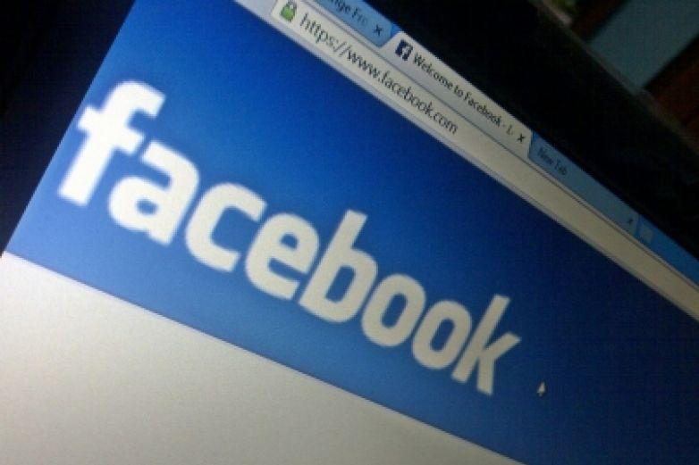 Facebook lanza herramienta de transparencia electoral en México