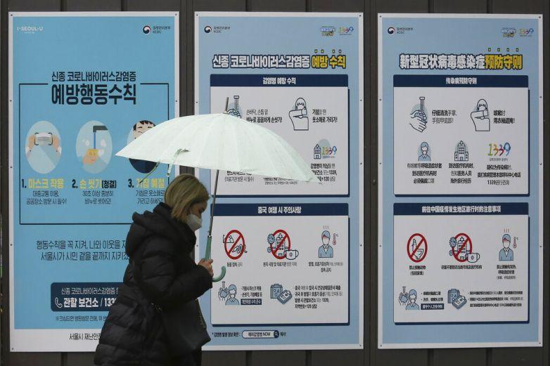 Extiende Corea del Sur campaña de distanciamiento social