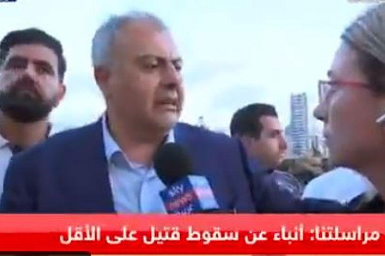 Gobernador de Beirut compara explosión con tragedia en Hiroshima