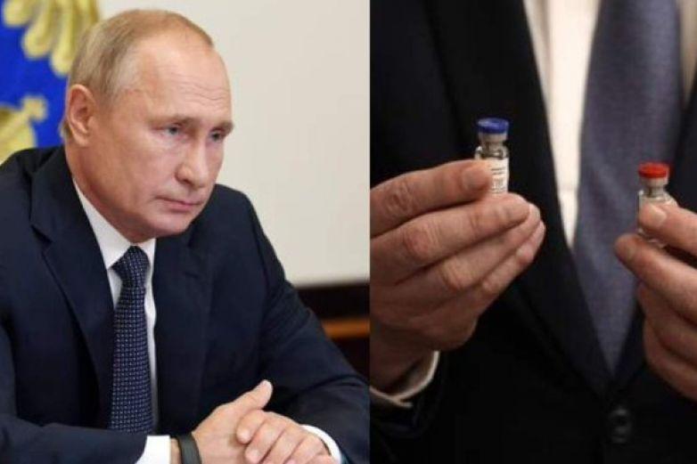 ¿Por qué se llama 'Sputnik V' vacuna de Rusia?