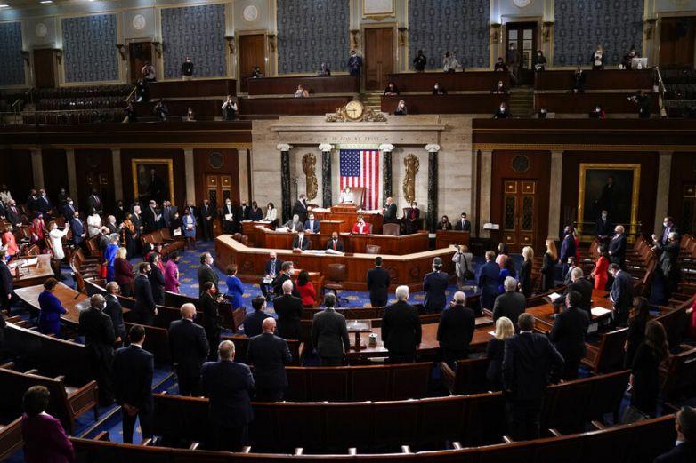 Vota Cámara de Representantes de EU juicio político contra Trump