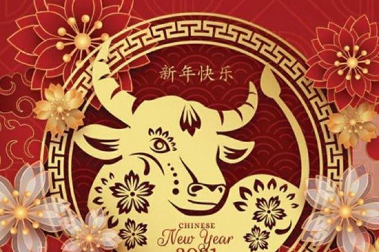 ¿Cuándo se festeja el Año Nuevo Chino 2021?