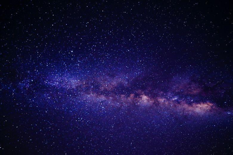 Encuentran una nueva región de la Vía Láctea